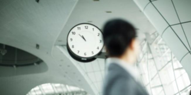 O İlimizde mesai saatleri değişti