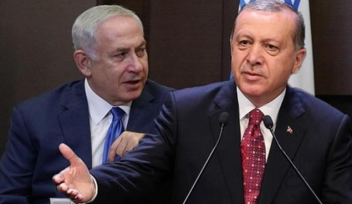 Netenyahu'nun skandal sözlerine Türkiye'den sert tepki!