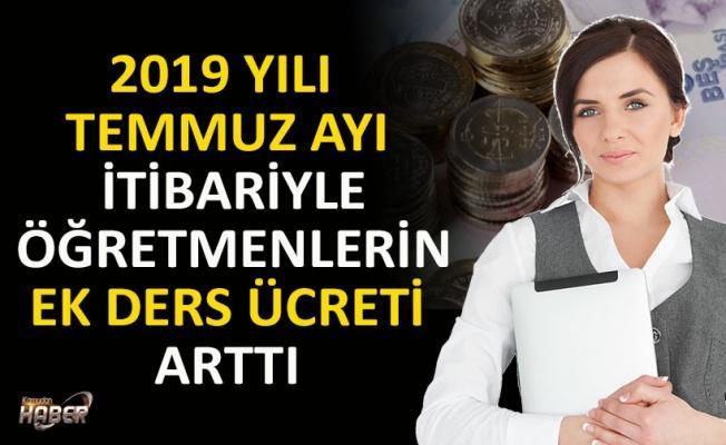 2019 YILI TEMMUZ AYI İTİBARİYLE ÖĞRETMENLERİN EK DERS ÜCRETİ ARTTI