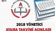 2018 YÖNETİCİ ATAMA TAKVİMİ AÇIKLANDI