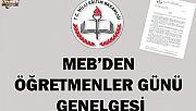 MEB'DEN ÖĞRETMENLER GÜNÜ GENELGESİ!