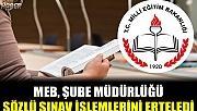 Şube Müdürlüğü sözlü sınav işlemleri ertelendi