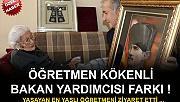 ÖĞRETMEN KÖKENLİ BAKAN YARDIMCISI FARKI !